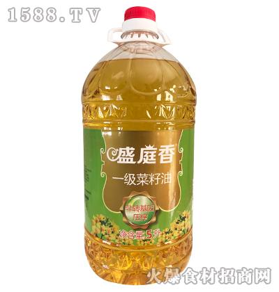 盛庭香一级菜籽油5升