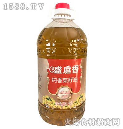 盛庭香纯香菜籽油5升