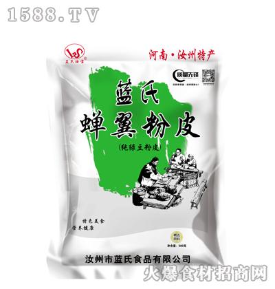 蓝氏汝宝蝉翼粉皮(纯绿豆粉皮)500克