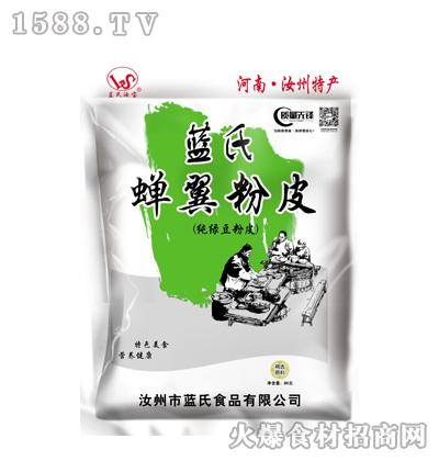 蓝氏汝宝蝉翼粉皮(纯绿豆粉皮)80克