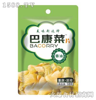 巴康香油菜片85g
