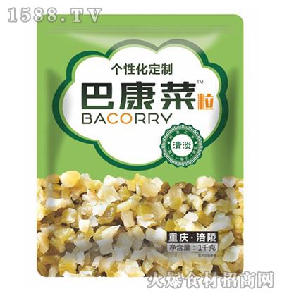 巴康清淡菜粒1kg