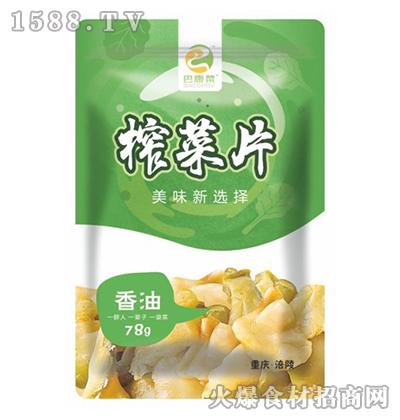 巴康菜榨菜片78g