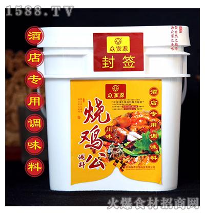 众家源烧鸡公调料3.6kg