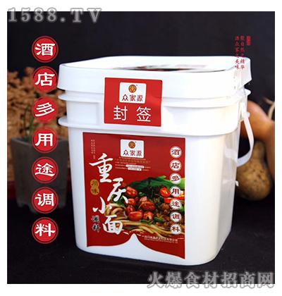 众家源重庆小面调料3.6kg