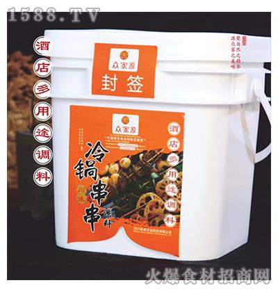 众家源冷锅串串调料3.6kg