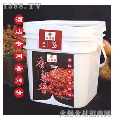 众家源香辣酱调料3.6kg
