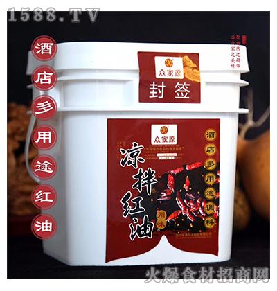 众家源凉拌红油调料3.6kg