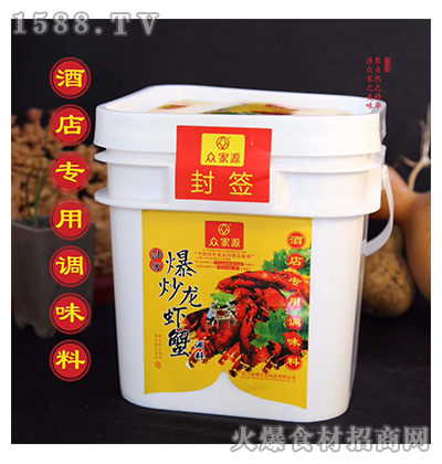 众家源爆炒龙虾蟹调料4.1kg