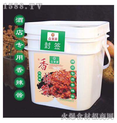 众家源香辣酱(孜然味)调料3.6kg
