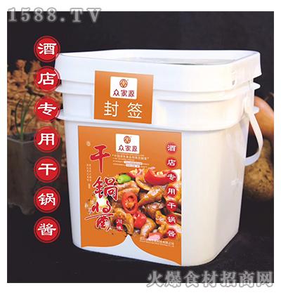 众家源干锅酱调料4.1kg