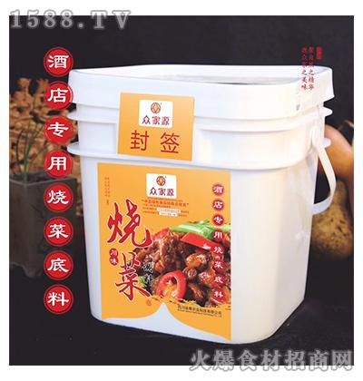 众家源烧菜调料3.6kg