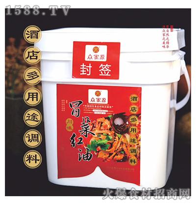 众家源冒菜红油调料3.6kg