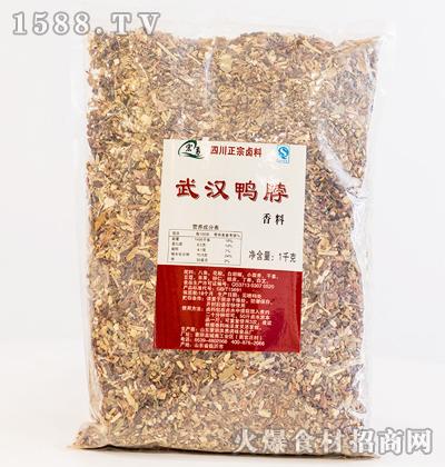 宏勇武汉鸭脖香料1千克