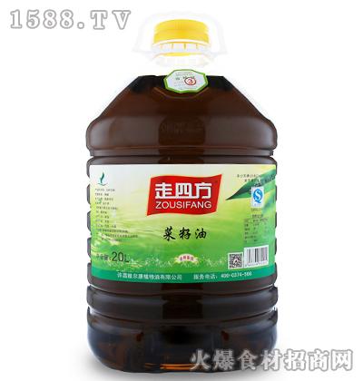 走四方非转基因菜籽油20L