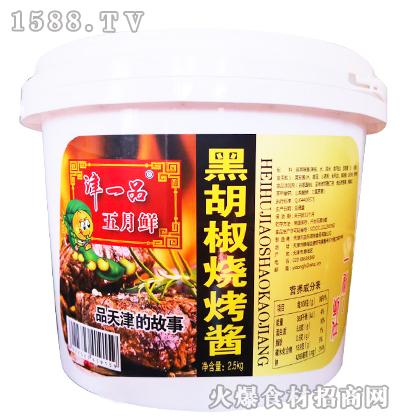 津一品黑胡椒烧烤酱2.5kg