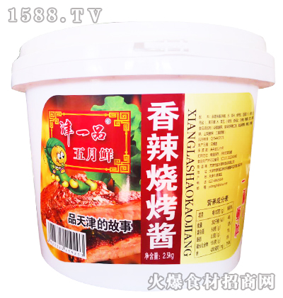 津一品香辣烧烤酱2.5kg