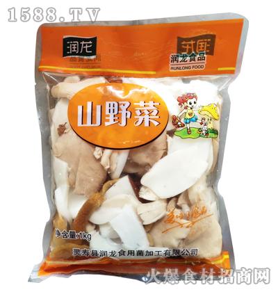 润龙-山野菜-1kg