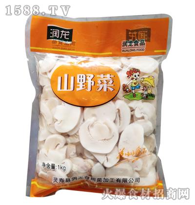 润龙-山野菜1kg