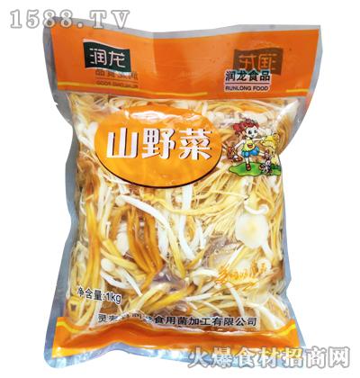 润龙山野菜-1kg
