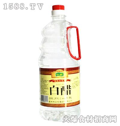 口珍白醋1.9L