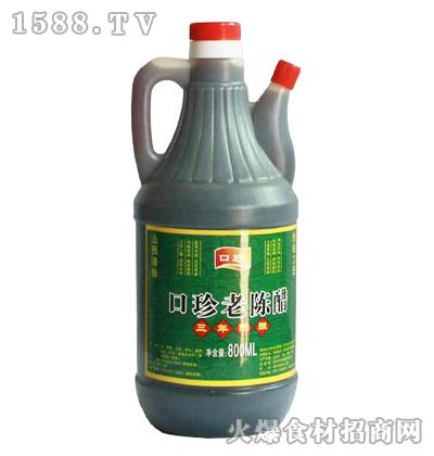 口珍老陈醋(三年陈酿)800ml