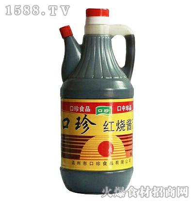 口珍红烧酱汁-800ml
