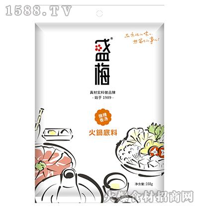 盛梅微辣香汤火锅底料168g