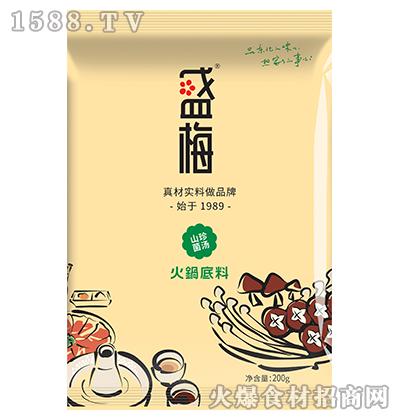 盛梅山珍菌汤火锅底料200g