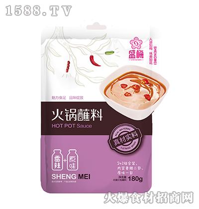 盛梅火锅蘸料(香辣)100g