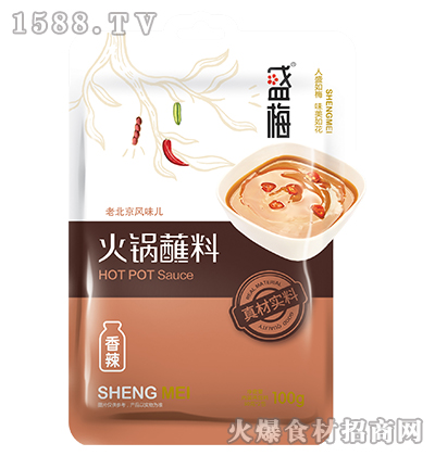 盛梅-火锅蘸料(香辣)100g