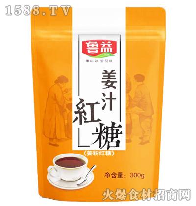 鲁益姜汁红糖300g