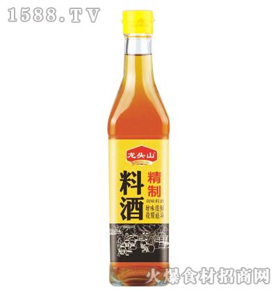龙头山-精制料酒