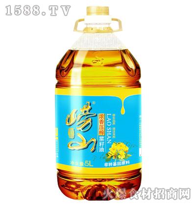 崂山浓香压榨菜籽油5L