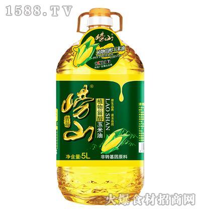 崂山植物甾醇玉米油5L