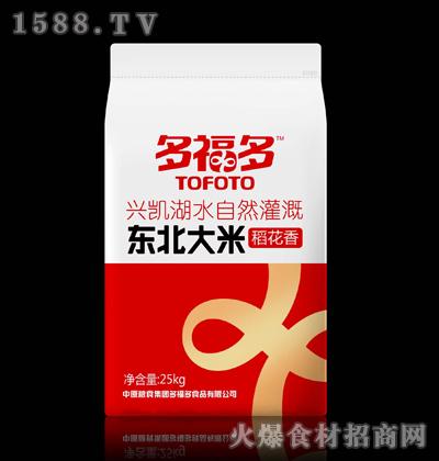 多福多东北大米(稻花香)25kg