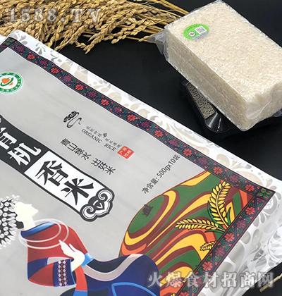 黎禾有机香米500gx10袋