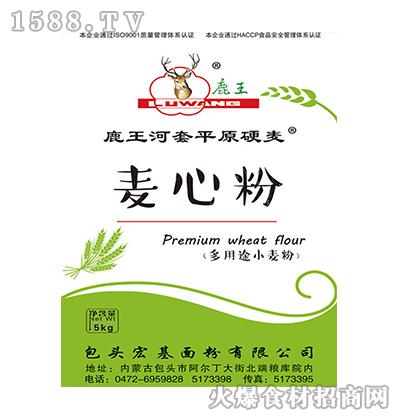 鹿王麦芯粉