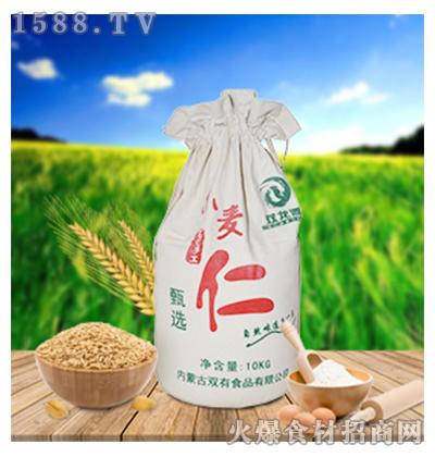 双有石磨小麦仁面粉
