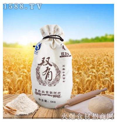 双有石磨全麦面粉