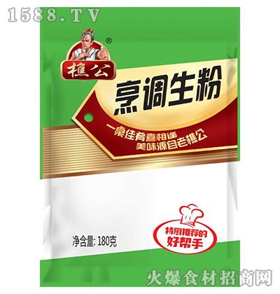 樵公-烹调生粉180g