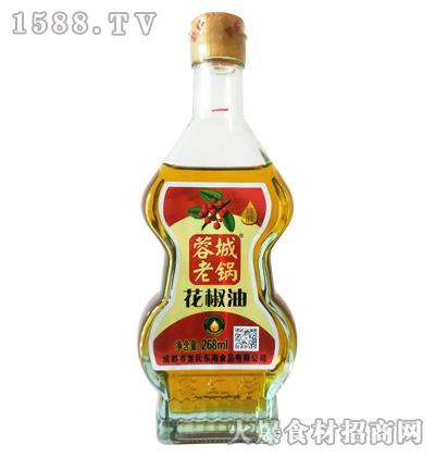 蓉城老锅特麻花椒油268ml
