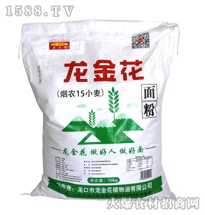 龙金花面粉10kg