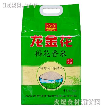 龙金花稻花香米5kg