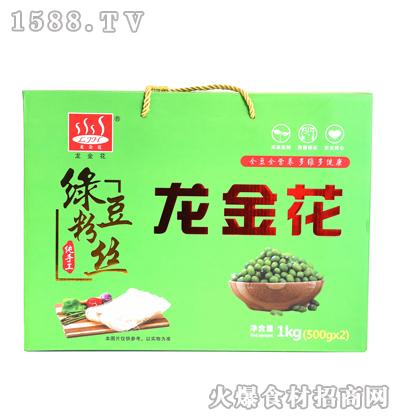 龙金花绿豆粉丝1kg