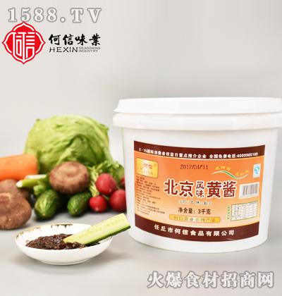 何信北京风味黄酱3千克