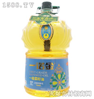 一诺金一级菜籽油5L