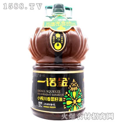 一诺金小榨川香菜籽油5L