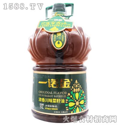 一诺金浓香川味菜籽油5L