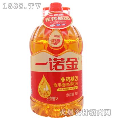 一诺金浓香食用植物调和油5升